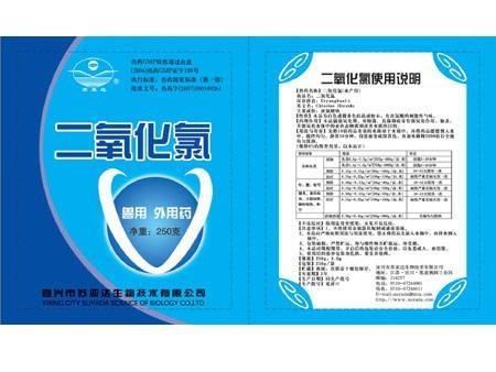 江苏龙虾养殖药品二氧化氯